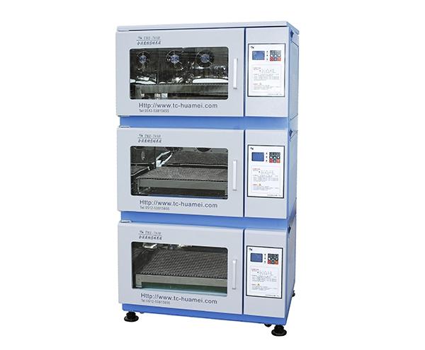 THZ-703A组合式恒温振荡培养箱/THZ-703B组合式全温度振荡培养箱